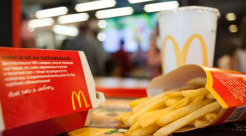 Wegański Happy Meal w McDonald's, ale… jeszcze nie w Polsce