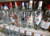 Znana wódka wycofana ze sklepów. Powód? Nieprzyjemny zapach
