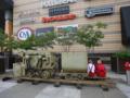 Jedna z największych galerii handlowych w Polsce będzie czynna w niedziele
