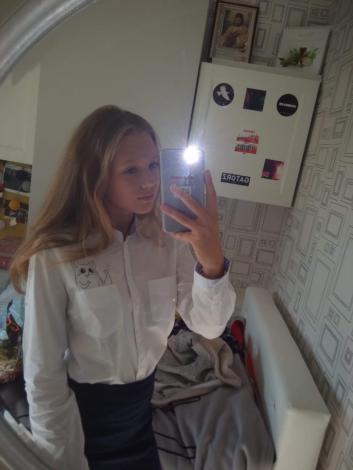 Poszukiwana 13-letnia Zuzanna