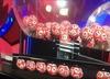Lotto Irlandia dwa numery