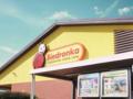 Nowa marka produktów w Biedronce
