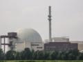 Elektrownia atomowa w Polsce. Kto ją zbuduje? Znamy nieoficjalne ustalenia!