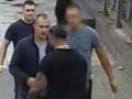 Bandyci skatowali 27-letniego mężczyznę. Policja prosi o pomoc [FOTO]