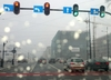 Uwaga kierowcy, IMGW ostrzega: bardzo ślisko na drogach