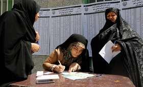 Irańczycy ruszają do urn wyborczych. Kto zostanie prezydentem?
