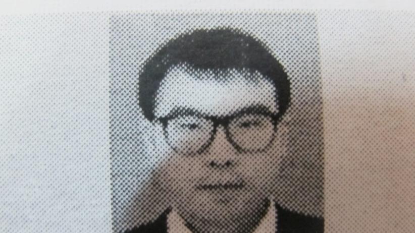 Tsuzuki