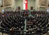 Zamykają Sejm przed gośćmi. Kuchciński zarządził ograniczenie wstępu do Sejmu