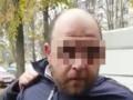 Zabójstwo 28-letniej Pauliny. Jest wniosek o ekstradycję Gruzina