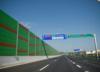 Autostrady w Polsce znowu podrożeją. Zobacz które