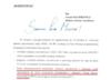 """Prezydent wysłał list do Macierewicza. Kategoria """"bardzo pilne"""""""