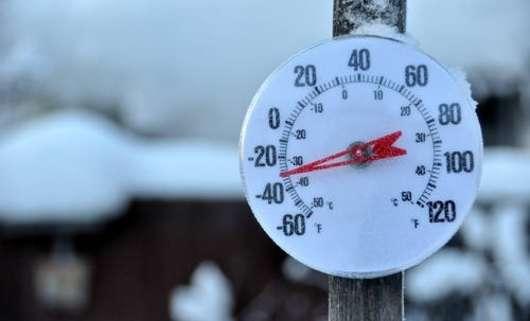 Będzie coraz zimniej. RCB ostrzega 15 województw [MAPA]