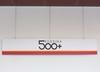 500 plus na pierwsze dziecko?! Zamieszanie po słowach Szydło
