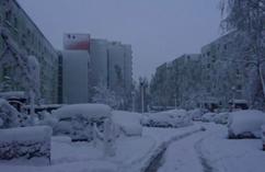 Śnieżyca nie oszczędziła teżCzęstochowy