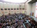 Nowe święto państwowe. Sejm przyjął ustawę