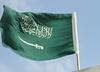 Arabia Saudyjska. Ukrzyżowanie w Mekce