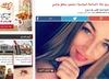 Zagraniczna prasa śledzi sprawę Magdaleny Żuk. Arabskie media ostrzegają… przed polskimi neonazistami