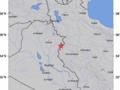 Potężne trzęsienie ziemi na Bliskim Wschodzie. Są zabici i ranni [WIDEO]