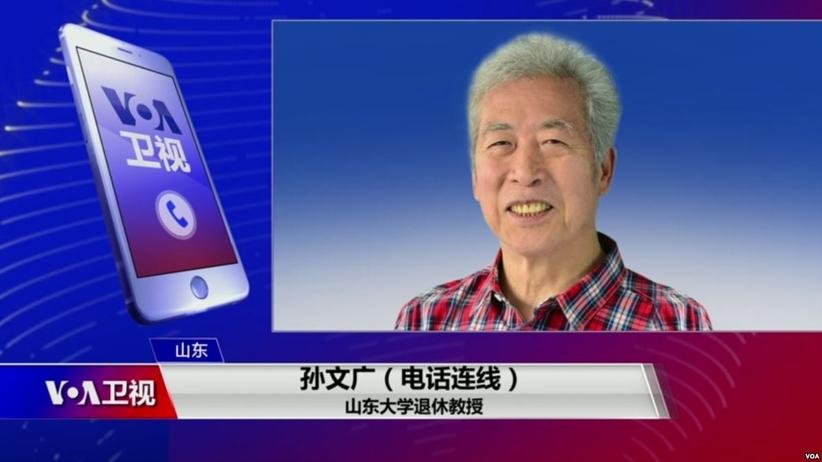 Chiny. Dysydent Wenguang Sun aresztowany podczas audycji na żywo
