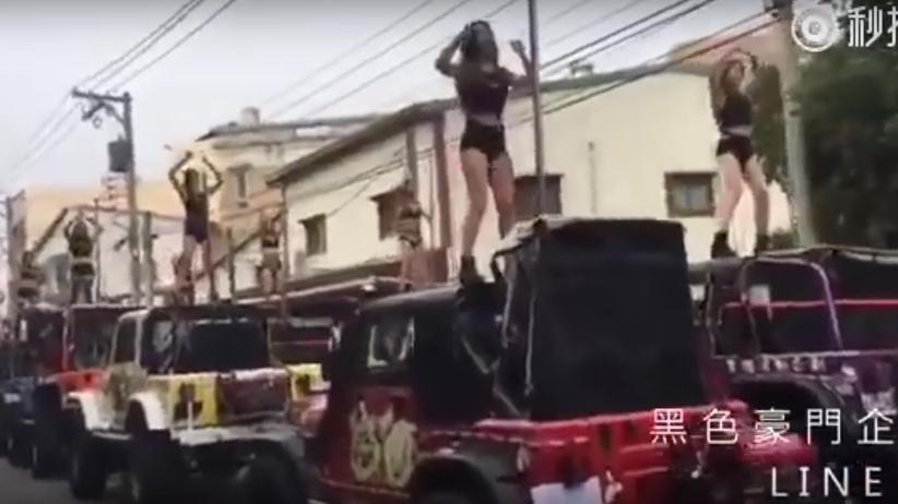 Chiński rząd zakazał striptizu na pogrzebach [WIDEO]