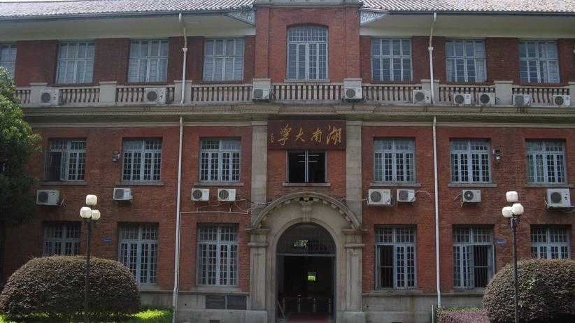 Student wyrzucony z uczelni za internetowe wpisy
