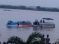 Wypadek promu turystycznego. Co najmniej 16 ofiar [WIDEO]