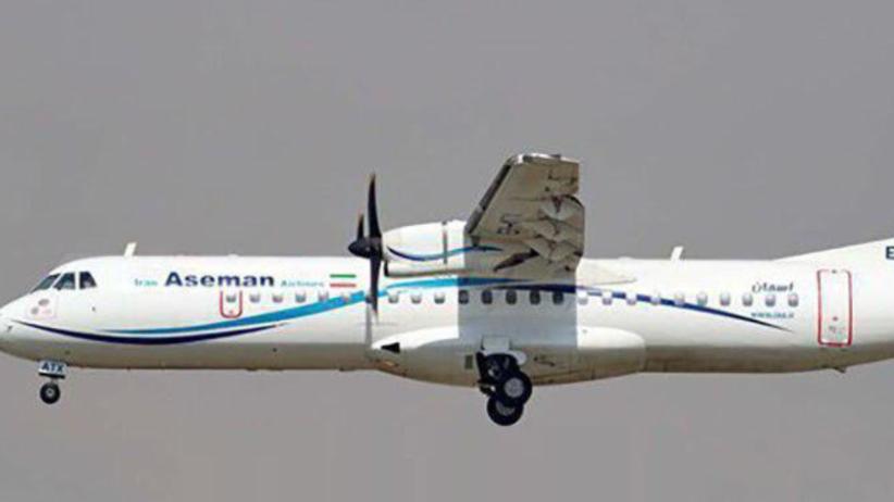 Katastrofa samolotu w Iranie. Nie żyje 66 osób