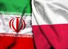 Iran. Śmierć polskiego dyplomaty w Teheranie