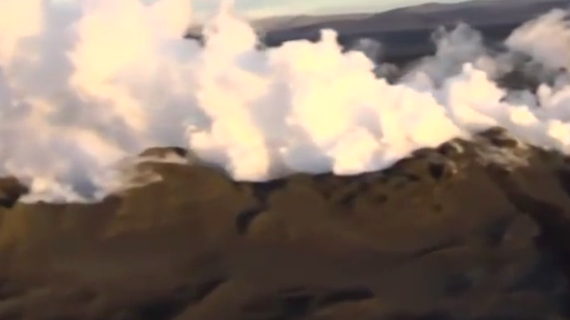 Europę czeka paraliż komunikacyjny? Wulkan Bardarbunga może wybuchnąć!
