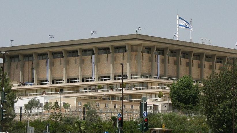 To już oficjalne! Izrael opuszcza UNESCO