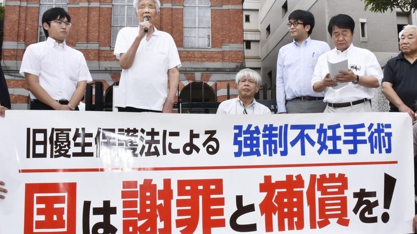 Japończycy domagają się odszkodowania za sterylizację