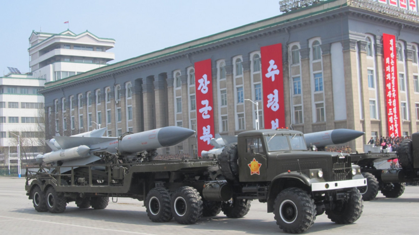 korea parada