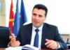 Nowy premier Macedonii chce szybkiej integracji z Unią Europejską i NATO