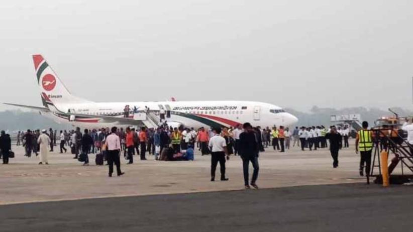 Boeing 737 linii Biman Bangladesh Airlines
