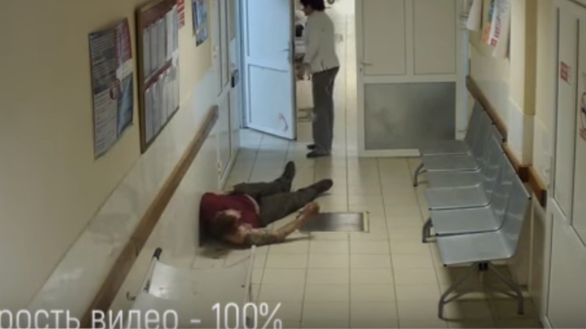 Wstrząsające nagranie ze szpitala. Opuścił gabinet i zmarł [WIDEO]