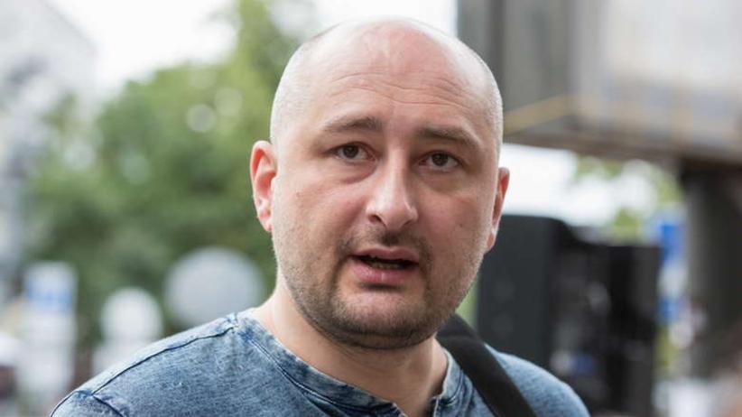 Sąd nakazał aresztowanie podejrzanego o spisek na życie Babczenki