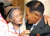 Spotkanie rodzin rozdzielonych przez wojną koreańską