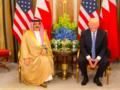 Iran oskarża Stany Zjednoczone o finansowanie i zbrojenie terrorystów