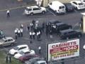 Strzelanina na Florydzie. Policja potwierdza: są ofiary śmiertelne!