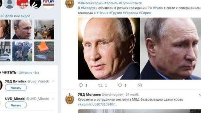 Władimir Putin poszukiwany listem gończym? Atak hakerski na konto milicji