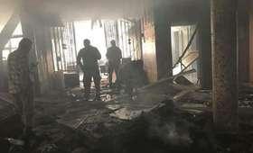 Zamach w Trypolisie