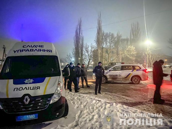 akcja policji na ukrainie