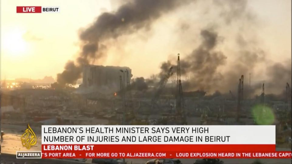 aljazeerascreen