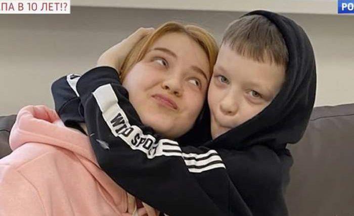 Daria i Iwan razem
