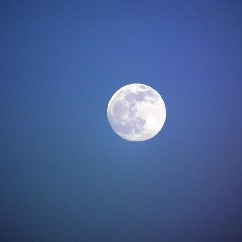 Śnieżny Księżyc