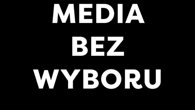 """""""Медиа без выбора"""" . Иллюстрация: RadioZET"""