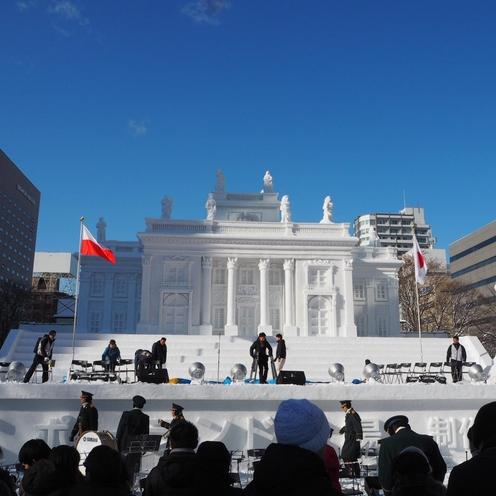 Pałac na Wyspie z lodu