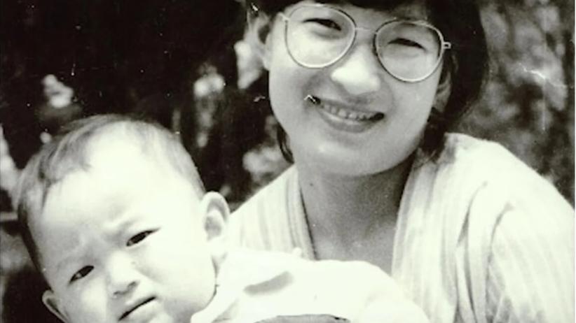Mao Yin z matką