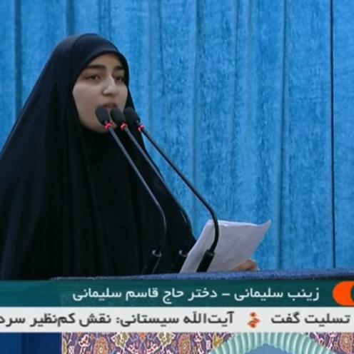 Zeinab Soleimani