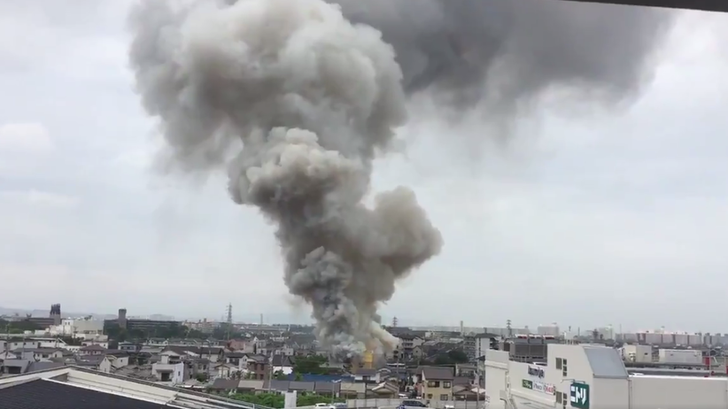 Pożar studia animacji. Kilka osób nie żyje, wielu jest rannych